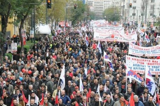 Photo www.pamehellas.gr.