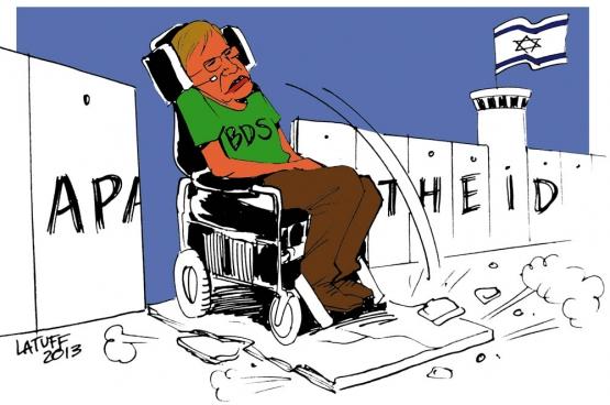 Le physicien, mathématicien et cosmologiste britannique Stephen Hawking est probablement la personnalité la plus célèbre à participer au boycott académique contre Israël. Lorsque le président israélien Peres l'a invité pour une conférence, Hawking lui a envoyé une lettre lui signifiant son refus pour protester contre l'attitude d'Israël dans les territoires palestiniens.