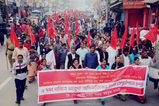 Le Parti communiste (CPI(M)) associe activement la population du Kerala à son projet politique. (Photo CPI(M))